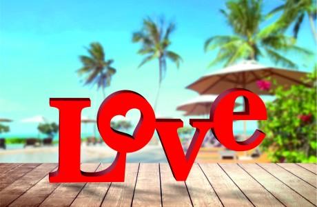 Love עם לב חלול