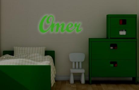 שם מואר לחדר באנגלית פונט OMER