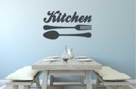 מילה מעוצבת Kitchen כולל כף ומזלג