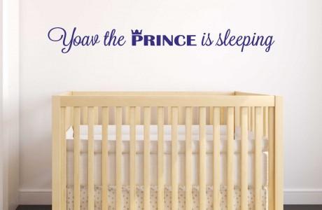 מדבקת קיר The PRINCE is sleeping עם שם הילד