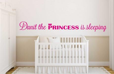 מדבקת קיר The PRINCESS is sleeping עם שם הילדה