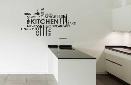 מדבקת קיר למטבח KITCHEN עם מילים מעוצבות מסביב