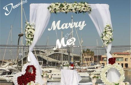 MARRY ME לוקובנד לבן מט (צילום והפקה-IMAGINE EVENT & MORE)